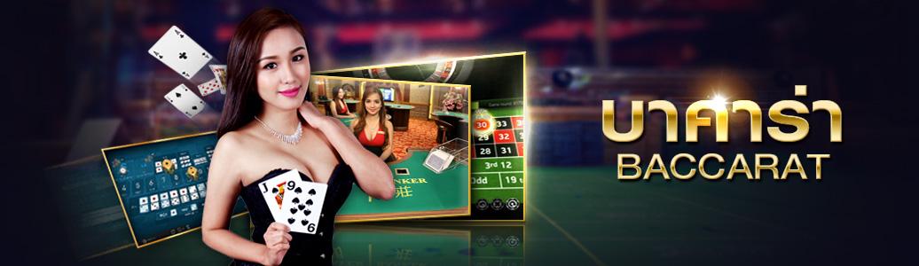 คาสิโนออนไลน์ (Casino online) จีคลับ คาสิโนออนไลน์ถ่ายทอดสดสถานที่จริง  พร้อมบริการโดย คาสิโนไทย ตลอด 24 ช.ม.